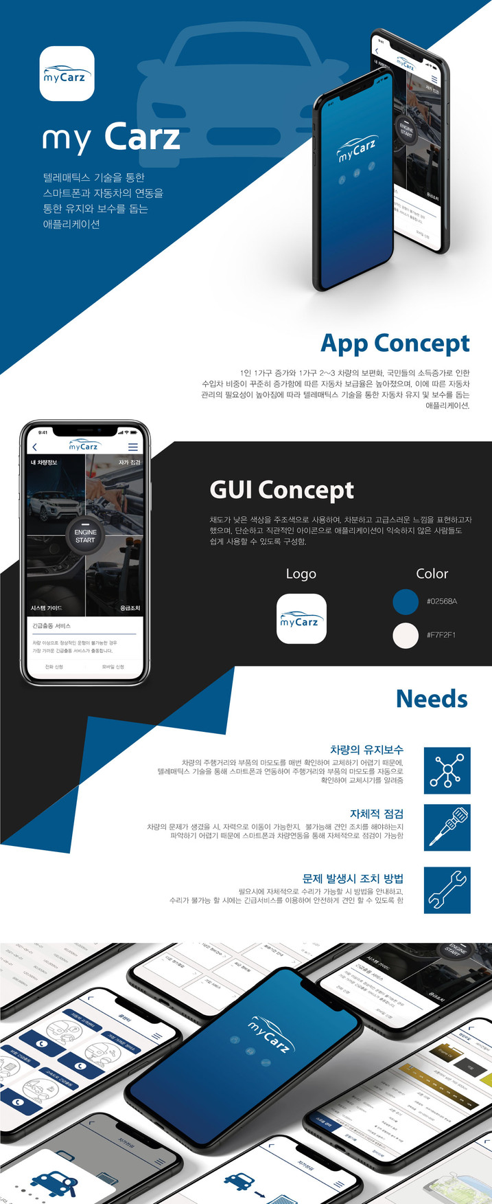 GUI_1613044_한세현_배너.jpg