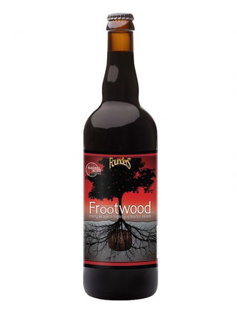 GearHaiku #333 Frootwood by Founders Brewing Co.