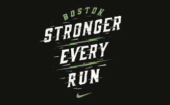 Gear Haiku #58 #strongereveryrun Boston Run