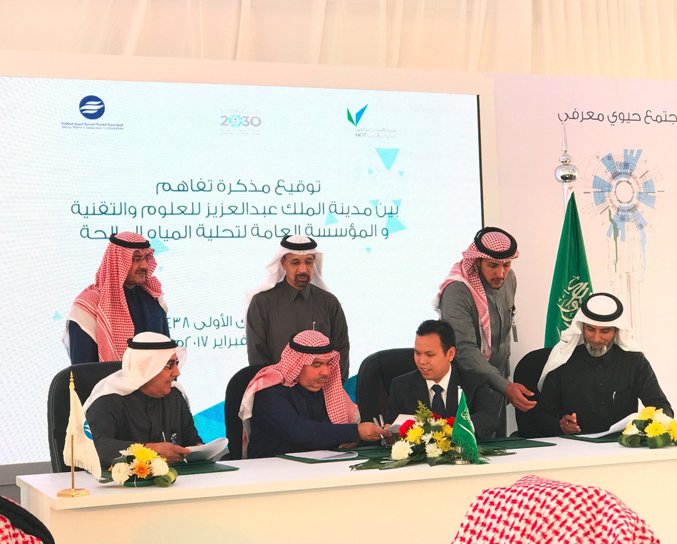 MEDAD Signs MOU for Yanbu Desalination Plant to treat MED Reject