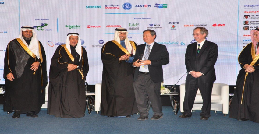 MEDAD's Multi Effect AD Technology wins Aramco-GE Global Innovation Challenge