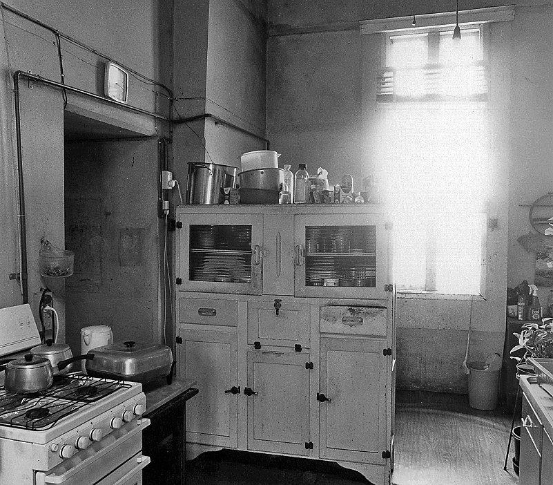 Forsyth Art Deco Kitchen Interior Design San Diego: The Kitchen Inside One Of The 'bridge
