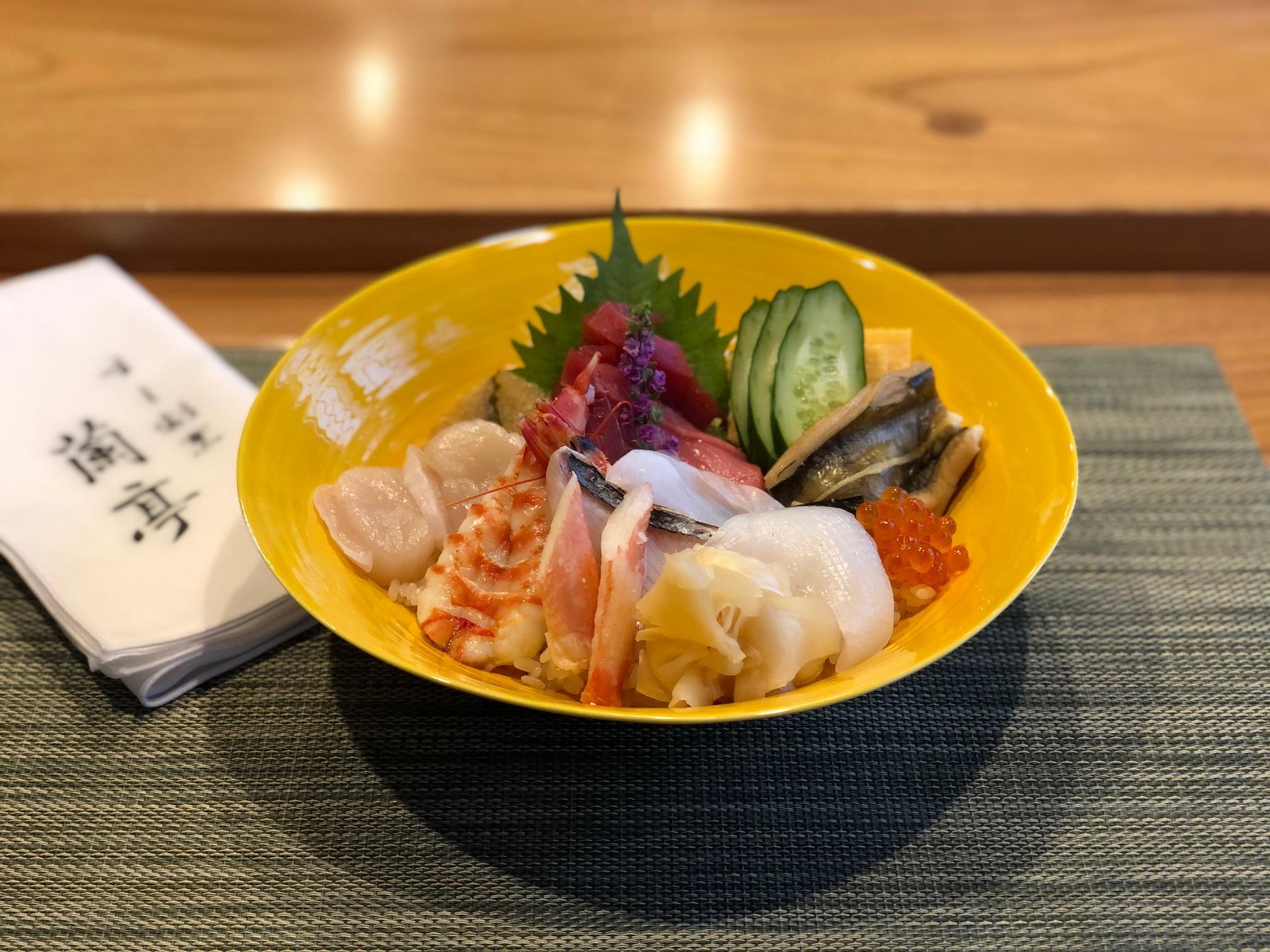 海鮮丼黄色