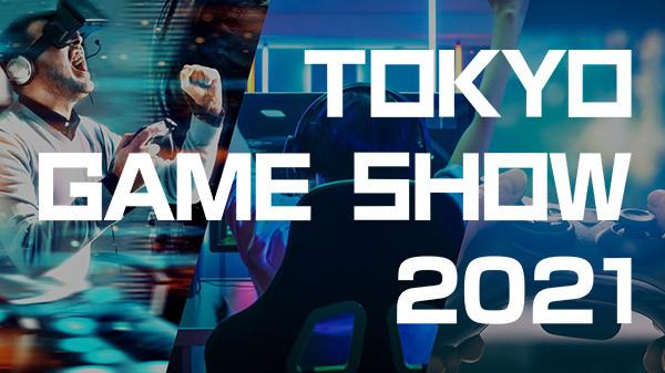 TGS 2021 Online