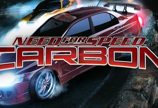 Свалиха от продажба няколко Need for Speed игри