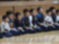 大宮中央剣友会40周年記念大会開会式