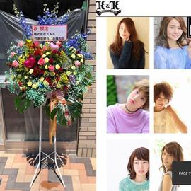 久しぶりの生花スタンド花納品です!_いつも当社の花を利用頂いている_千葉県おゆみ