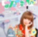 造花レンタル テレビ 何だこれTV