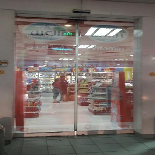Store Entrance Branding