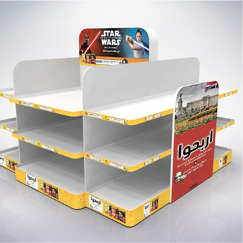 MDF Display Stand with Branding