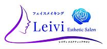 leivi-ロゴ.png