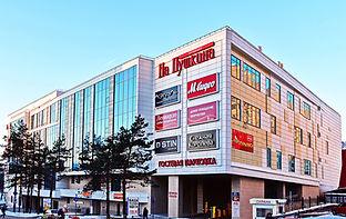 торговый центр На Пушкина