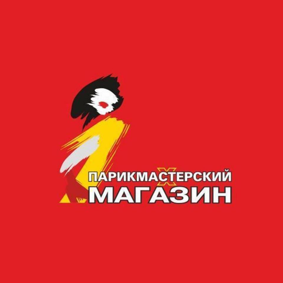 parikmasterskiy_magazin.jpg
