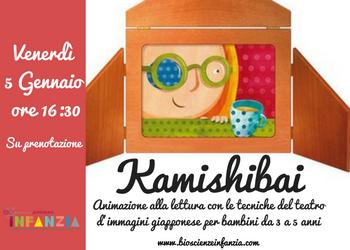 banner kamishibai