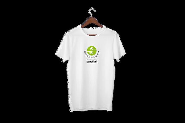 camisa-BRANCA-LIAN-GONG.png