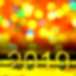2019-gold-digits-2019-background-bright-