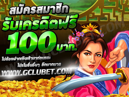 Slot!!!!Online24ชม....