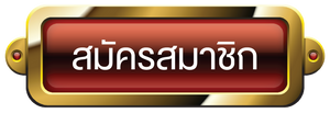 #สมัครสมาชิกใหม่วันนี้ฝากขั้นต่ำ 100 บาท #รับเครดิตฟรีอีก 1000 บาท #คาสิโนออนไลน์ #คาสิโน #gclub8 #โบนัสฟรี #เครดิตฟรี #บาคาร่า #ไฮโล #เล่นไพ่ #เกมมือถือ 2018 #slotbac #จีคลับ #เกมส์ออนไลน์