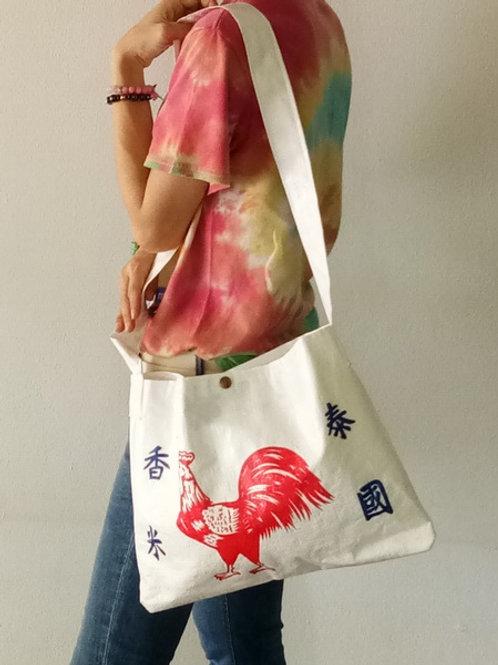 Recycle bag; 39c29