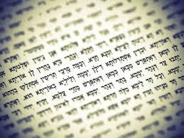 Pojem zla v judaismu