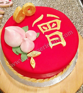 Patisserie Cara Online Pastry Shop OUR CREATIONS - Birthday cake chinese style