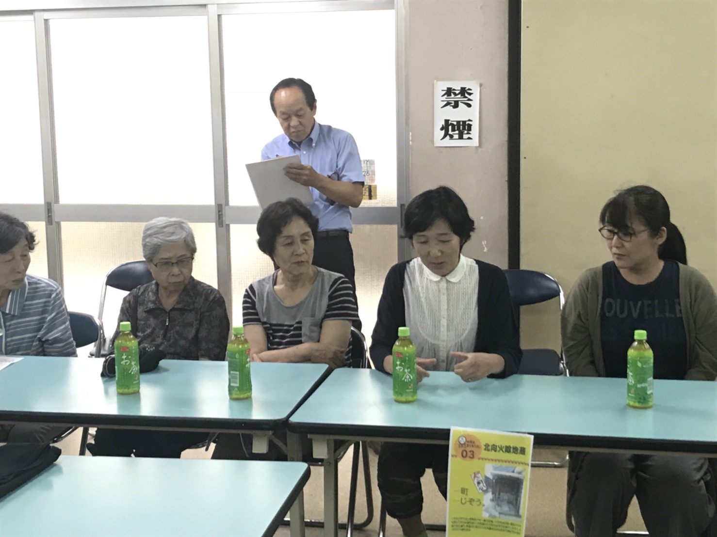 お地蔵さん交流会_12