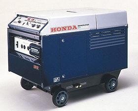 Honda 5Kva.jpg