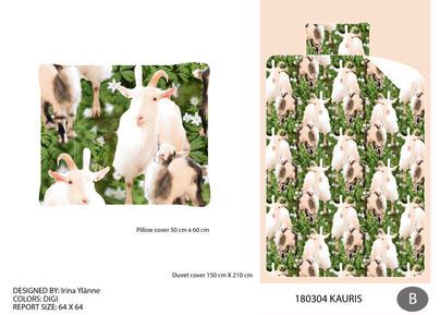 irina 180304 KAURIS-02.jpg