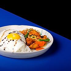Turmeric Chicken Rice