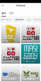 app_1.jpg