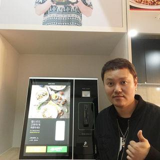 김민교의 사와디밥