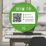 img_service_table_1.jpg