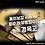 Thumbnail: 원기회복 갱년기 [경옥고200g]