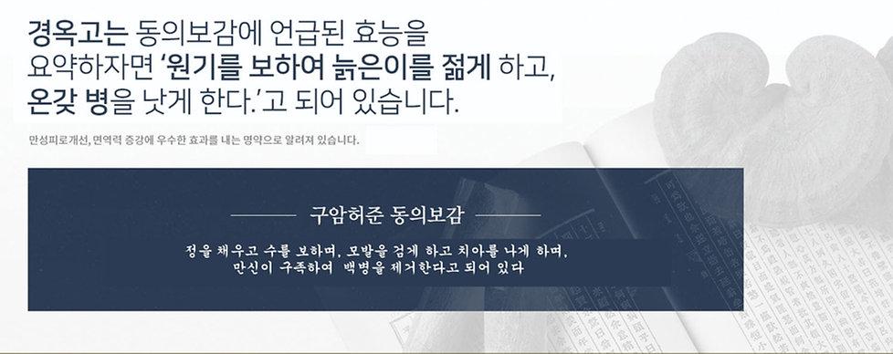 kyung1.jpg