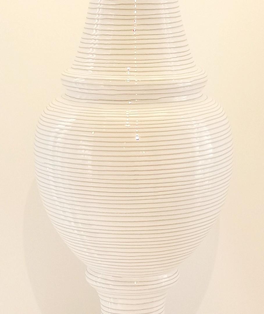 Lampe Spirale