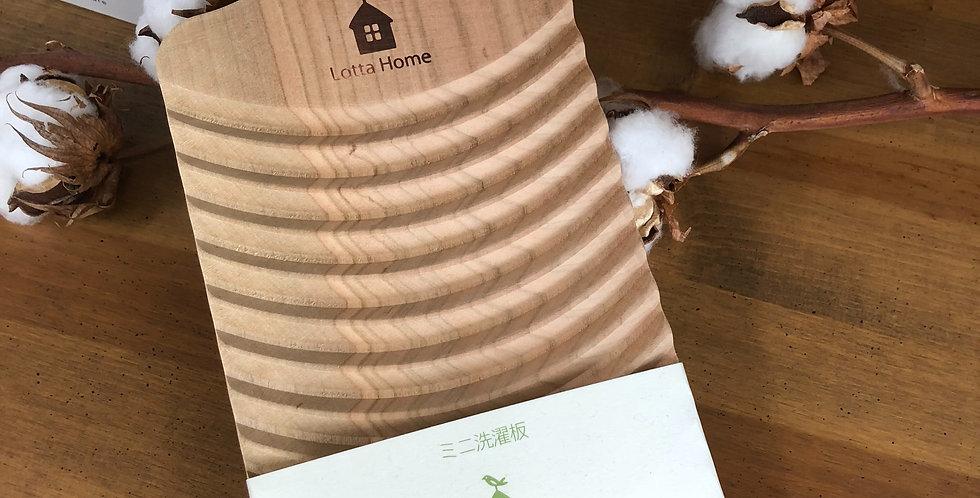 桜のミニ洗濯板(日本製)