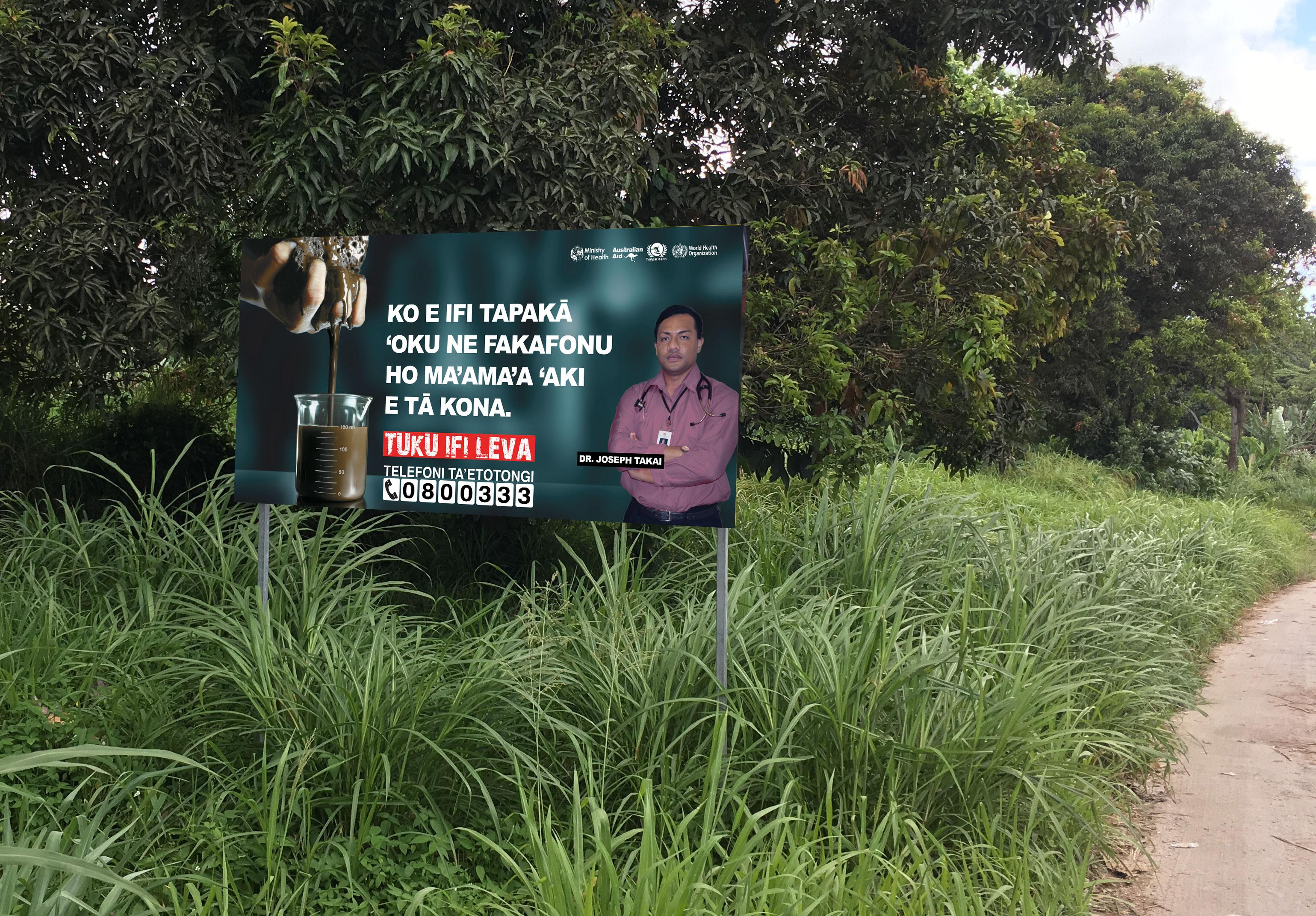 Small-billboard-tangi