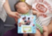 お子様の成長の思い出に!予防接種時に希望者には思い出のお写真をお撮りしてお渡ししています。(おひとり1回限り)
