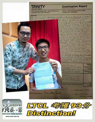 15歲以93分極高分數考獲LTCL