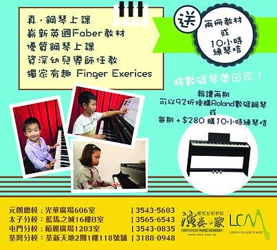 VMA_PianoCouse_A5_edited.jpg