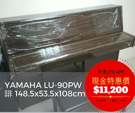 YAMAHA - LU-90PW