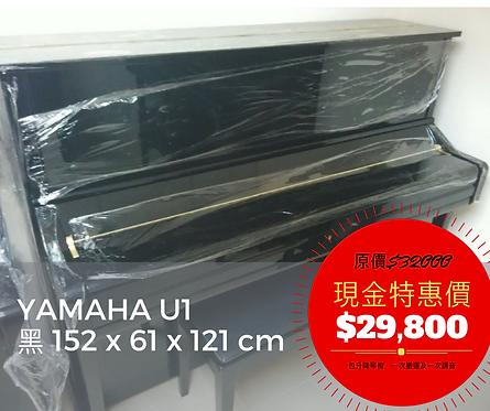 Yamaha - U1