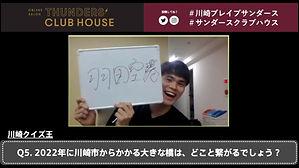 No.14_クイズ王.jpg