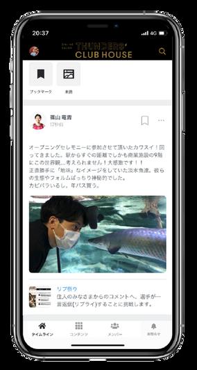 スクリーンショット_2021-07-26_20.22.10-removebg-preview.png