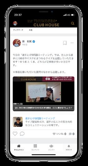 スクリーンショット_2021-07-26_20.22.18-removebg-preview.png