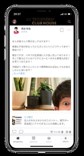 スクリーンショット_2021-07-26_20.21.57-removebg-preview.png