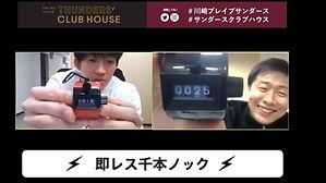 No.11_即レス千本ノック.jpg