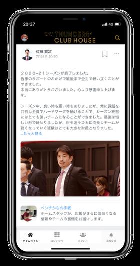 スクリーンショット_2021-07-26_20.22.32-removebg-preview.png