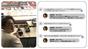 No.2_リプ祭り(16対9).jpg