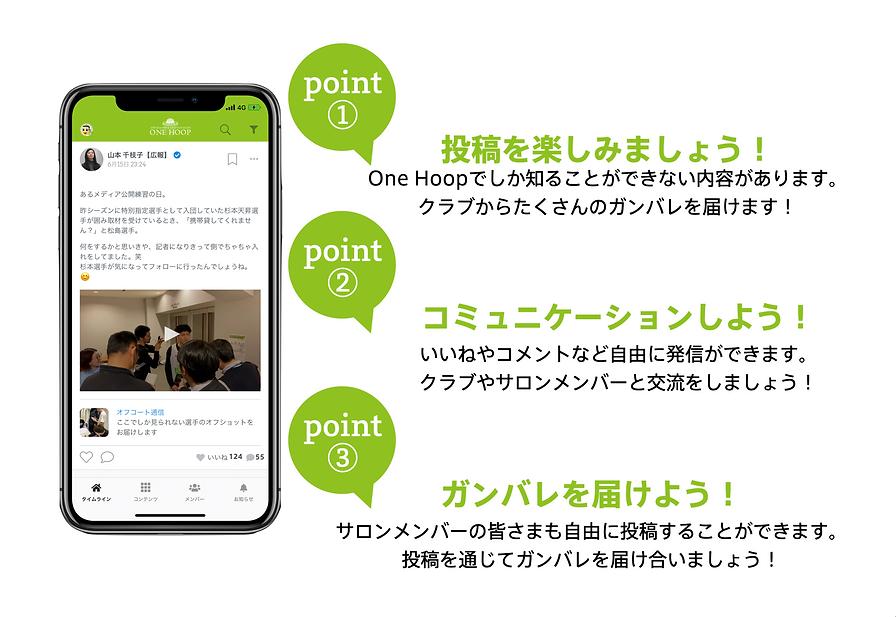 スクリーンショット 2020-06-30 6.24.13.png